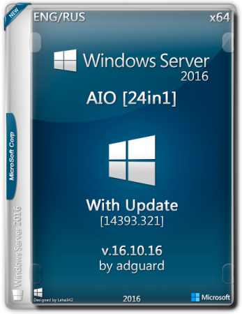 Windows Server 2016 with Update / 14393.321 / AIO / 24in1 / adguard / v16.10.16