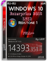Microsoft Windows 10 Enterprise 2016 LTSB 14393.351 x64 RU FULL++